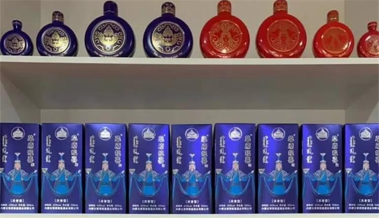 内蒙古草原报喜酒新品上市发布会在呼和浩特召开