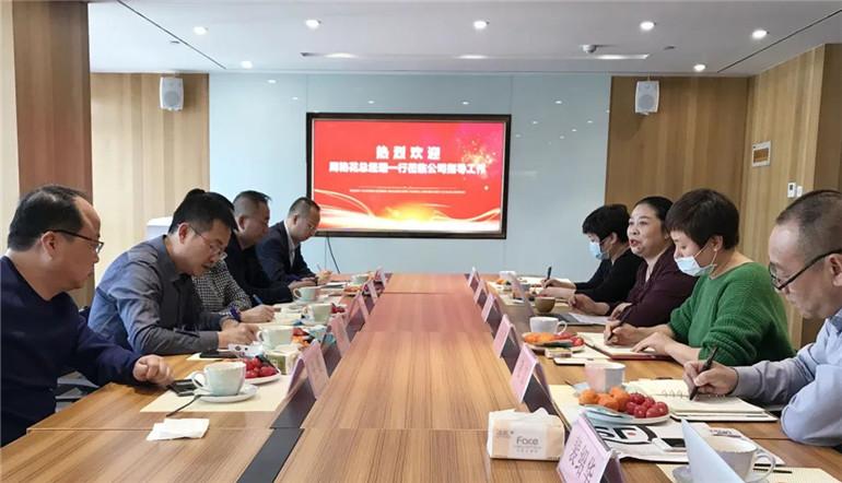 西凤375定调2020发展基调,助力实现百亿战略