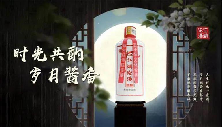 江湖论酒:纯粮食酒怎样辨别,除了看白酒执行标准号还有6种方法!