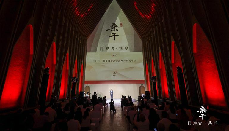 2021长城桑干日暨品牌战略升级发布会 一场同知者的盛宴